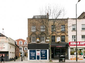 Retail shop to let: N1 0NP